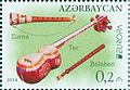 Stamps of Azerbaijan, 2014-1141.jpg