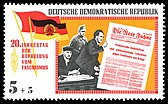 Stamps of Germany (DDR) 1965, MiNr 1102.jpg