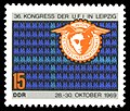 Stamps of Germany (DDR) 1969, MiNr 1516.jpg