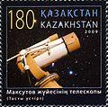 Stamps of Kazakhstan, 2009-29.jpg
