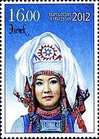 Stamps of Kyrgyzstan, 2012-14.jpg