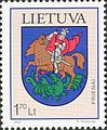 Stamps of Lithuania, 2002-09.jpg