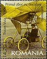 Stamps of Romania, 2006-028.jpg