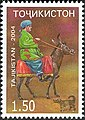 Stamps of Tajikistan, 028-04.jpg