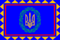 Standard of the President of Ukraian People's Republic 1918.png