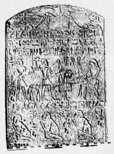 ancient Egyptian treasurer