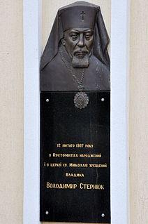 Volodymyr Sterniuk Acting head of the Ukrainian Greek Catholic Church in 1972-1991