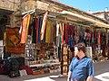 Strassenszene in der Altstadts Jerusalems CIMG1221.jpg