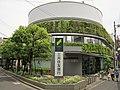 Sumitomo Mitsui Banking Corporation Shimotakaido Branch.jpg