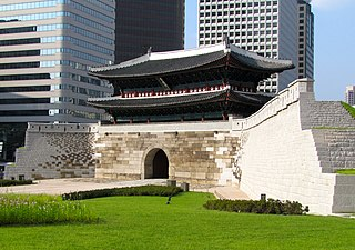 Namdaemun main gate of Seoul fortress; one of The Four Great Gates (cardinal) as one of The Eight Gates of Seoul as part of the Fortress Wall of Seoul, South Korea