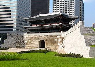 Namdaemun - Image: Sungnyemun Gate, front, 2013