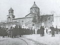 Surb Grigor Lusavorich church in Baku.jpg