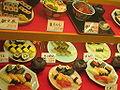 Sushi etalage.jpg