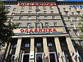 Suvorov-square-moscow-russia-june-2016-hotel-slavyanka.jpg