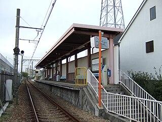 Suzaki Station Railway station in Nishinomiya, Hyōgo Prefecture, Japan