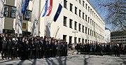 Svecanost podizanja NATOve zastave Zagreb 77