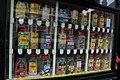 Sweet jars in shop window - geograph.org.uk - 519847.jpg