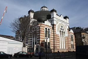 Multiculturalism - Sofia Synagogue
