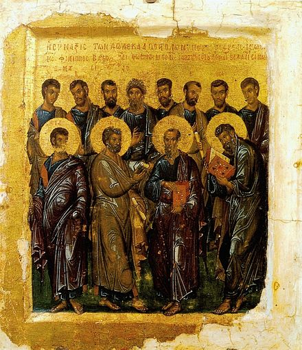 The Synaxis of the Twelve Apostles. Russian, 14th century, Moscow Museum. Synaxis of the Twelve Apostles by Constantinople master (early 14th c., Pushkin museum).jpg