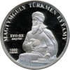 TM-2006-1000manat-Magtymguly-b.png