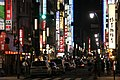 TOKYO BY NIGHT 2017 H.jpg