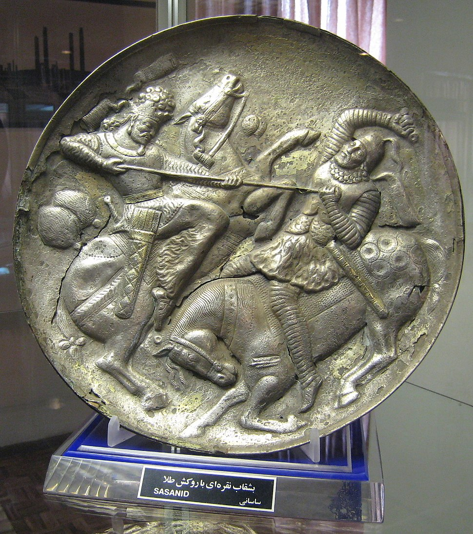 Tabriz Sasanian Plate 2