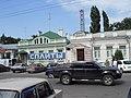 Taganrog, Rostov Oblast, Russia - panoramio (92).jpg