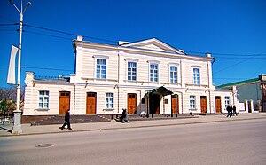 Taganrog Theatre - Image: Taganrog Theater 2008