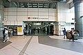Tai Po Market Station 2020 06 part1.jpg