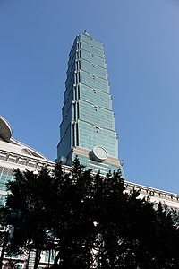 Taipei 101 View from Shifu Road 20150216.jpg