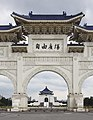 Taipei Taiwan Gate-of-Great-Centrality-and-Perfect-Uprightness-04.jpg