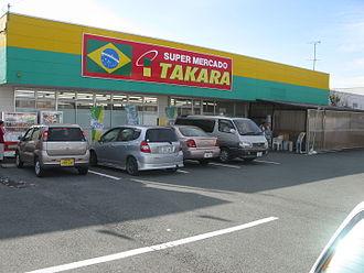 Brazilians in Japan - Super Mercado Takara, a Brazilian supermarket in Hamamatsu, Shizuoka