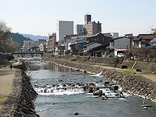 Il fiume Miyagawa