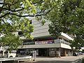 Takeo City Office 20170429.jpg