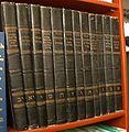 Talmud Babli bokhylle.jpg