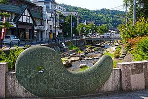 Tamatsukuri Onsen - The Magatama bridge of Tamatsukuri Onsen