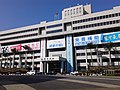 Taoyuan City Hall 20141229b.jpg
