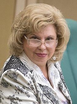 Tatyana Moskalkova 2017.jpg