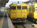 Tc115-2620 yellow.JPG
