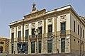 Teatro Guimera 10.jpg
