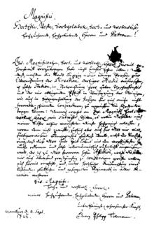 Telemanns Entlassungsgesuch an die Hamburger Ratsherren 1722 (Quelle: Wikimedia)