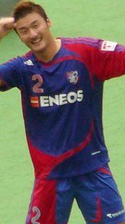 Teruyuki Moniwa Japanese footballer