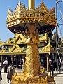 Thagyamin, Kyauktan Yay-Le Pagoda.JPG