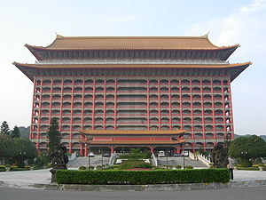 Grand Hotel (Taipei) - Image: The Grand Hotel Taipei (Main Building)