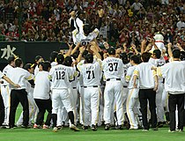 The Pacific League championship in 2014.jpg