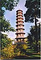 The Pagoda, Kew Gardens. - geograph.org.uk - 122634.jpg