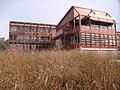 The Philip Merrill Environmental Center - panoramio.jpg