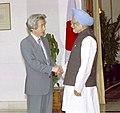 The Prime Minister of Japan, Mr. Junichiro Koizumi with the Prime Minister, Dr. Manmohan Singh, in New Delhi on April 29, 2005.jpg