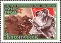 The Soviet Union 1968 CPA 3609 stamp ('Red Army as Liberator' Poster (Victor Koretsky, 1939) and Tanks in Western Ukraine).png