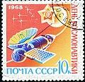 The Soviet Union 1968 CPA 3623 stamp (Venera 4 Space probe) cancelled.jpg